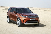Premieră: Noul Land Rover Discovery! (Video)