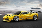 Ferrari introduce maşina de curse 488 Challenge (Video)
