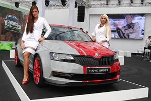 Skoda la reuniunea Worthersee Tour 2013
