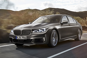 Premieră: Noul BMW M760Li xDrive! (Video)
