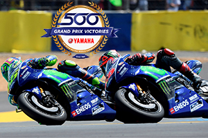 Yamaha celebrează 500 de victorii în cursele Grand Prix! (Video)