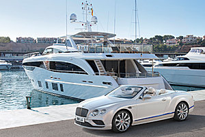 Noul Bentley Continental GT Convertible Galene Edition by Mulliner este un iaht de uscat